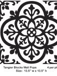 Brewster Wallcovering Wpb93854 Vinyl Decal